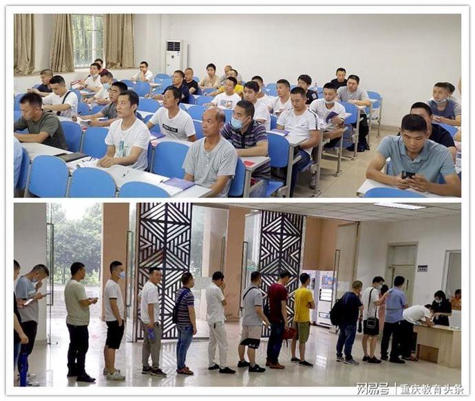 """重庆能源职业学院退役军人学生严格执行""""一日生活制度"""""""