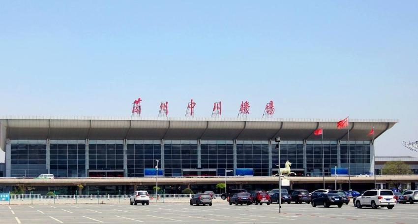 兰州中川国际机场通航50年啦