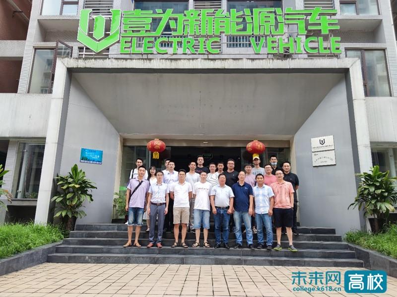 """西华大学研究团队参与两项四川省""""无人驾驶汽车领域""""重点项目的研究工作"""