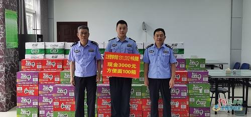 江西警察学院校友向九江市柴桑区公安局捐赠抗洪物资(图)