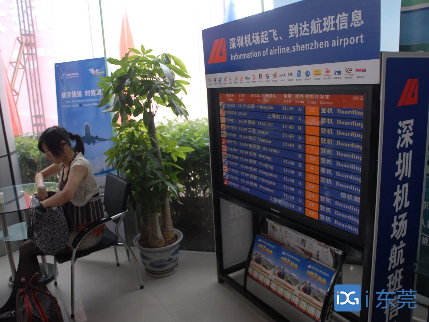 """东莞候机楼""""机场专车""""服务今日上线"""