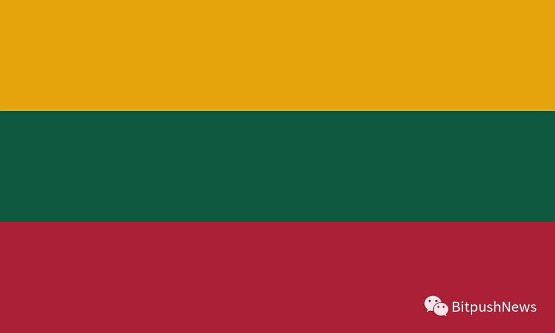 欧元区首个央行发行的数字货币,立陶宛2.4万枚LBCoin将于下周开始预售!
