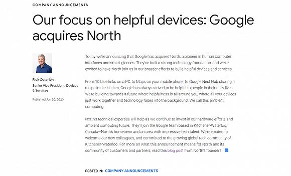 1.8亿美元买下North,谷歌眼镜要重生?