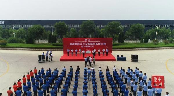齐鲁工业大学与宝丰公司摩擦材料技术与智能装备研究院签约揭牌