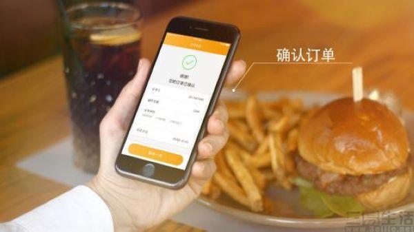 美团开启帮扶北京商户计划,3%-6%比例返还佣金
