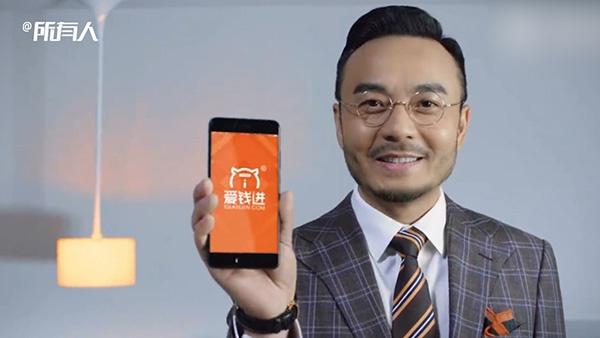 "P2P平台的前发言人王涵是否有可能爱钱入""爆炸迅雷""?"