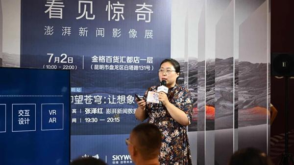 """中国航天超级2020,让月球火星都有""""数"""""""