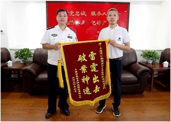 雷霆打击网络侵权犯罪 闵行警方持续净化营商环境