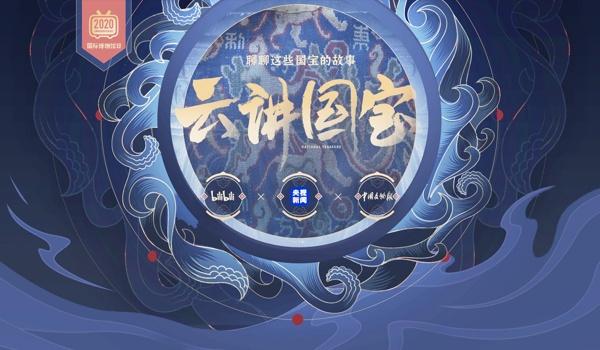 云讲国宝丨济南市博物馆镇馆之宝:西汉彩绘杂技乐舞陶俑