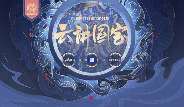 云讲国宝:西汉彩绘杂技乐舞陶俑