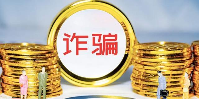 上海首例特大团伙性骗取保险公司佣金诈骗案54名犯罪嫌疑人被批捕