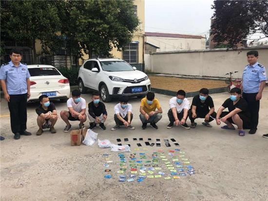 沈丘白集警方抓获8名电诈犯罪嫌疑人
