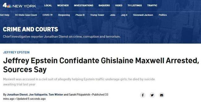 美媒:爱泼斯坦女性好友已被FBI逮捕 涉参与性侵犯罪