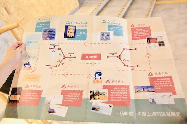 """珍贵藏品里读懂上海航运发展史 """"邮说上海国际航运中心""""邮展在沪开幕"""