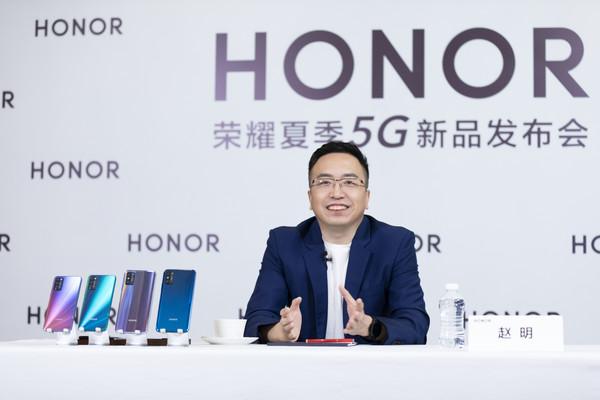 赵明:荣耀X10 Max覆盖更多群体 5G手机进入普及时代