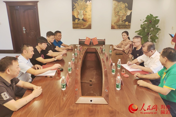 """海南推进智力文化产业 助力围棋发展进入""""快车道"""""""