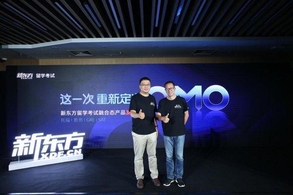新东方留学考试融合态产品发布 俞敏洪定义OMO培训行业新模式