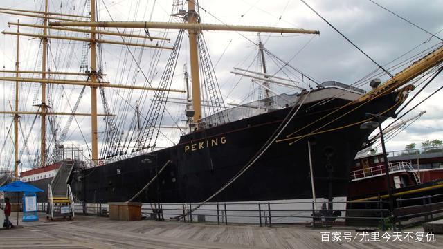 北京号竟然是美国海军战舰?绝非偶然,德国同名船还保留到了现在作者最新文章相关文章