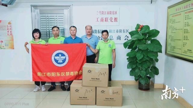 暖心!阳东区工商联(总商会)向阳东区禁毒协会捐赠口罩