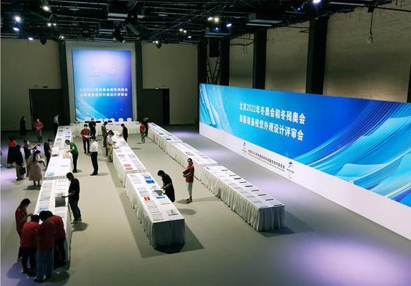 北京2022年冬奥会和冬残奥会制服装备视觉外观设计第一次评审结束