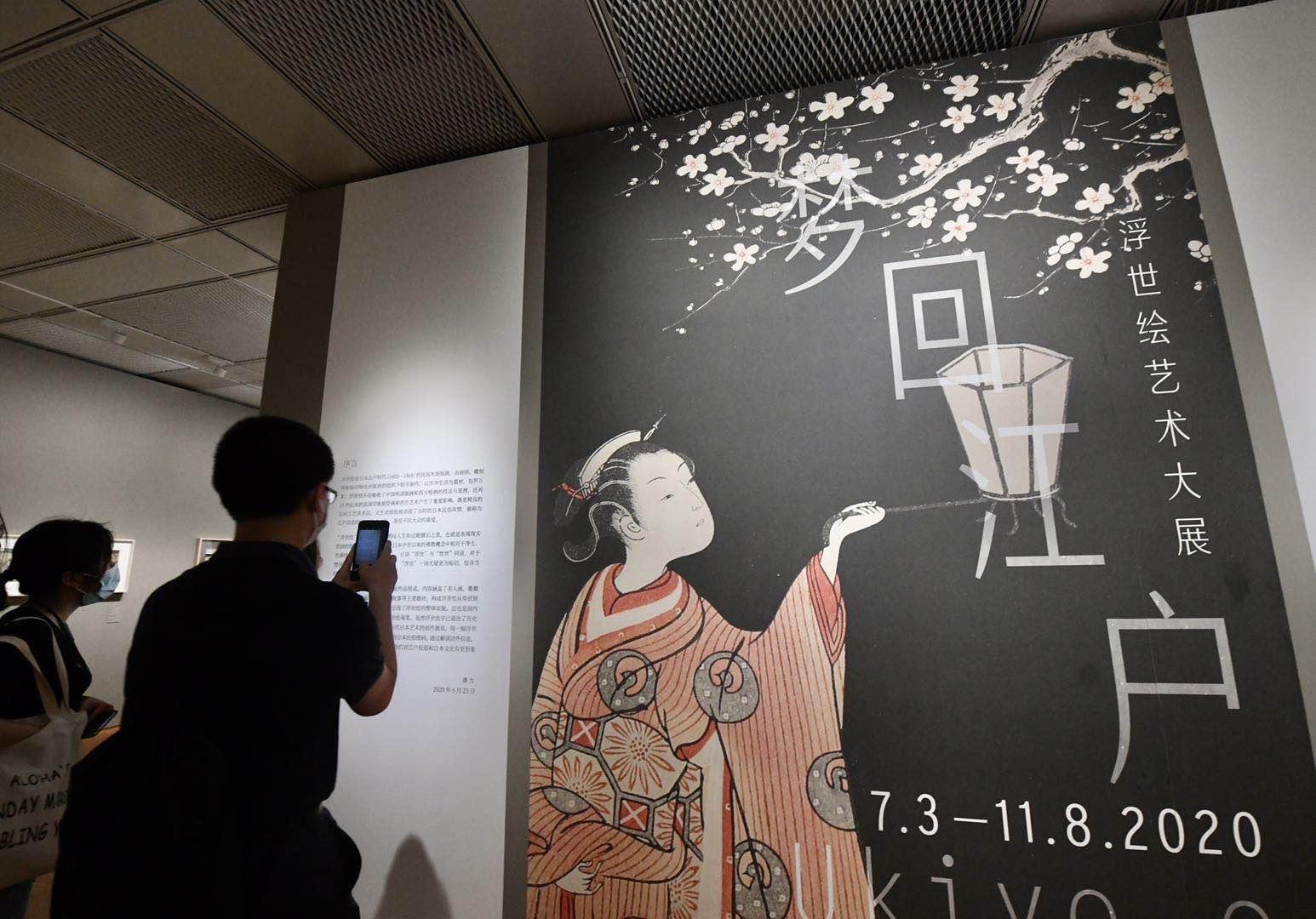 """江户时代日本民俗的""""百科全书"""",国内最大规模浮世绘艺术大展登陆沪上"""