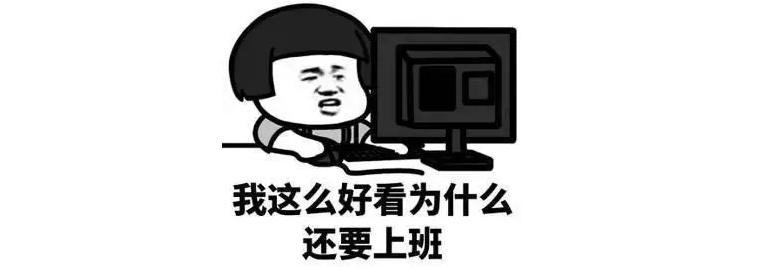 重要提醒!今年中秋节国庆节放假有变!