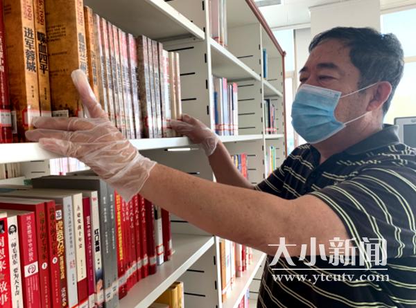 书中真有黄金屋!图书管理员给图书消毒时从书里发现一沓钱