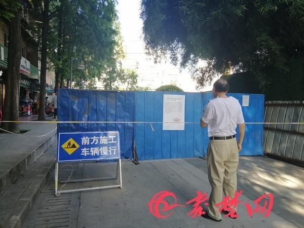十堰老虎沟人行桥拆除重建 曾承载三代人的记忆