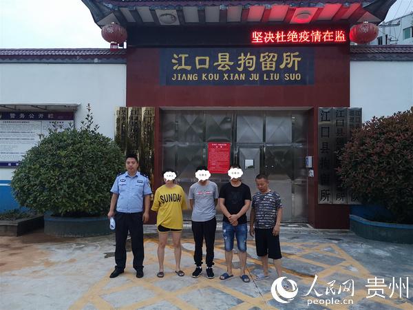 江口警方查处一起赌博案件 缴获赌资9万余元