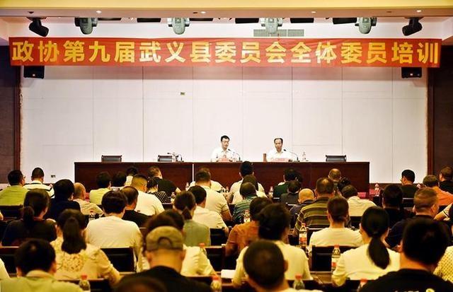 武义县政协听取全县上半年经济社会发展情况通报