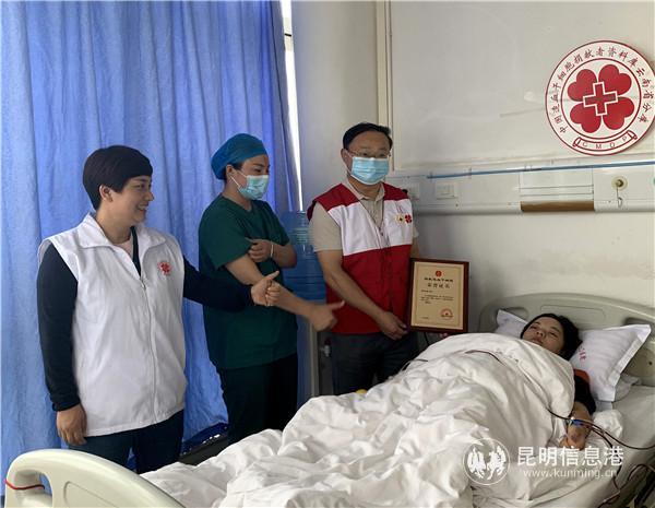 连续两天进行采集 云南省第210例造血干细胞捐献者小雷诠释人道善举的可贵传承
