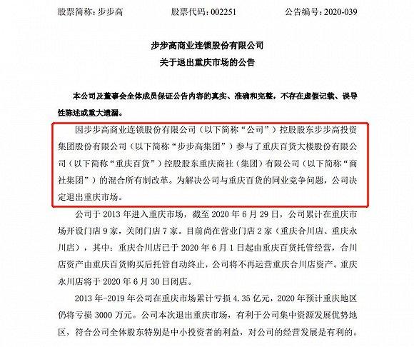 http://www.xiaoluxinxi.com/riyongbaihuo/652608.html