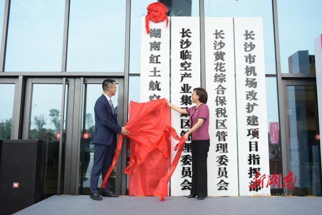 谢建辉在湖南红土航空调研时要求 打造具有影响力的湖南航空品牌