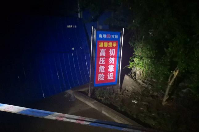 南阳市一污水管道提升项目施工工地发生事故 致3人死亡
