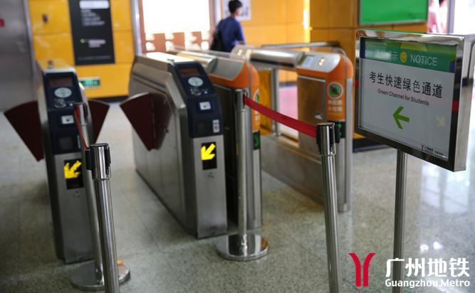 【热点】高考倒计时!广州地铁做了这些暖心准备...