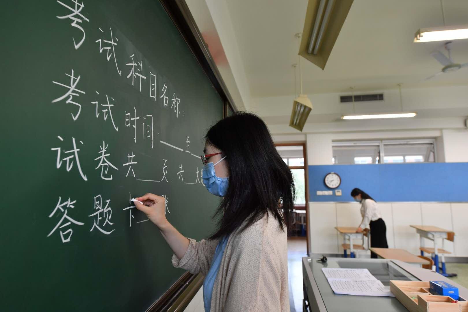 北京十二中考点:增设防疫副主考,考生间距2米以上图片
