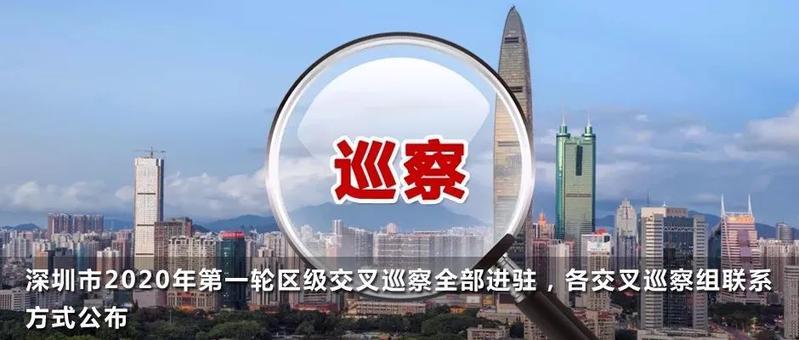中央纪委国家监委办公厅印发通知:做好政务处分法实施工作