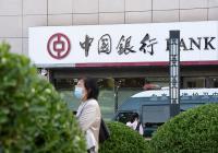 """中行、汇丰和瑞银居上半年""""中国离岸债券""""承销商前三"""