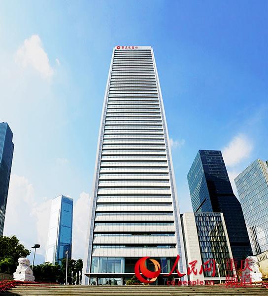 全球银行1000强榜单发布:重庆农商行排名再攀升 居第122位