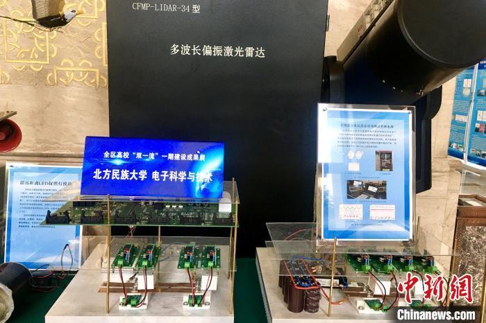 http://www.linjiahuihui.com/caijingdongtai/970149.html