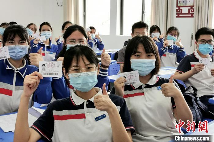 图为7月3日,福州第七中学高考考生展示领取的准考证。