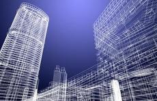 山东省住建厅公示2020年第七批建筑业企业资质审查意见