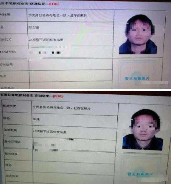 校长为儿子伪造档案,11岁开始领国家工资,其父撤职