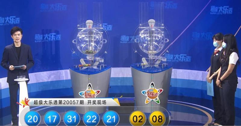 兴宁彩民喜中543万大奖!一号之差,错过两亿!