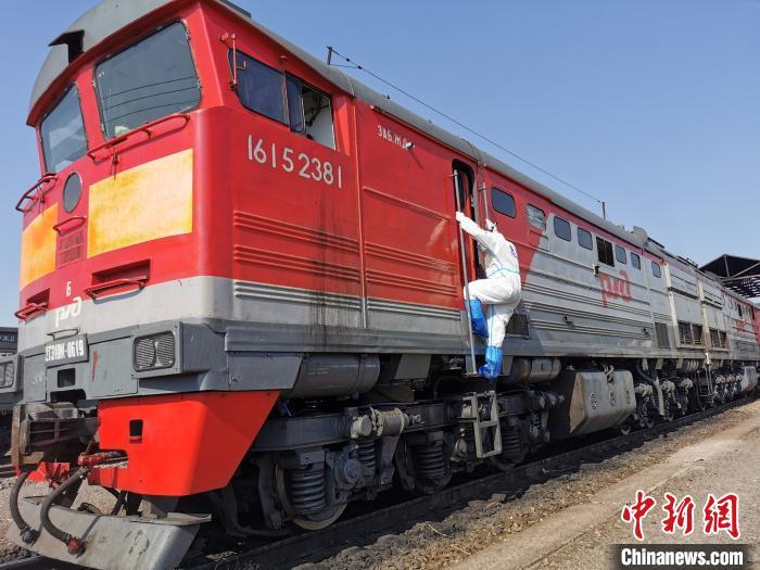 中国最大陆路口岸上半年进出境国际货运列车5937列次