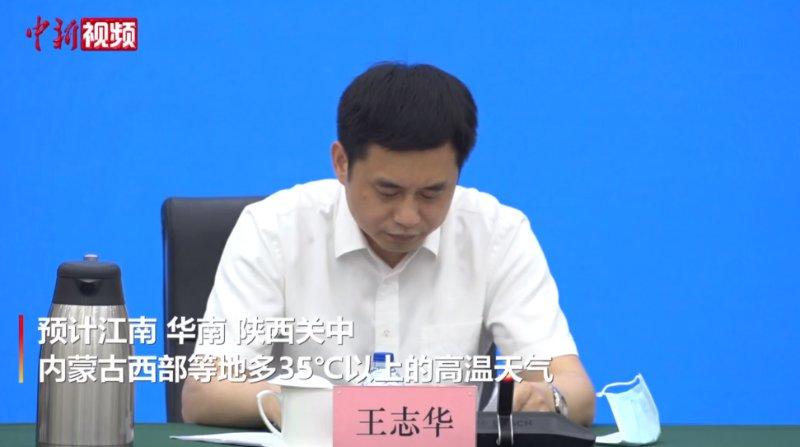 中国气象局:高考期间全国天气气候形势复杂