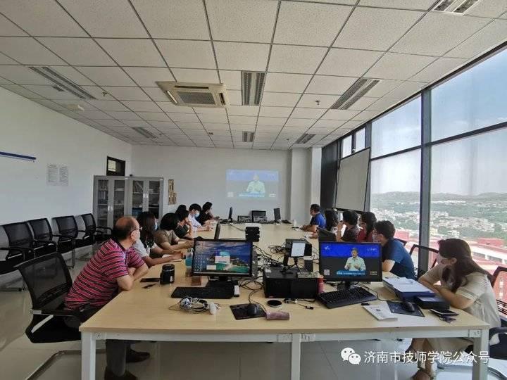 工业互联网来了,济南市技师学院组织全体教职工收看专题报告会