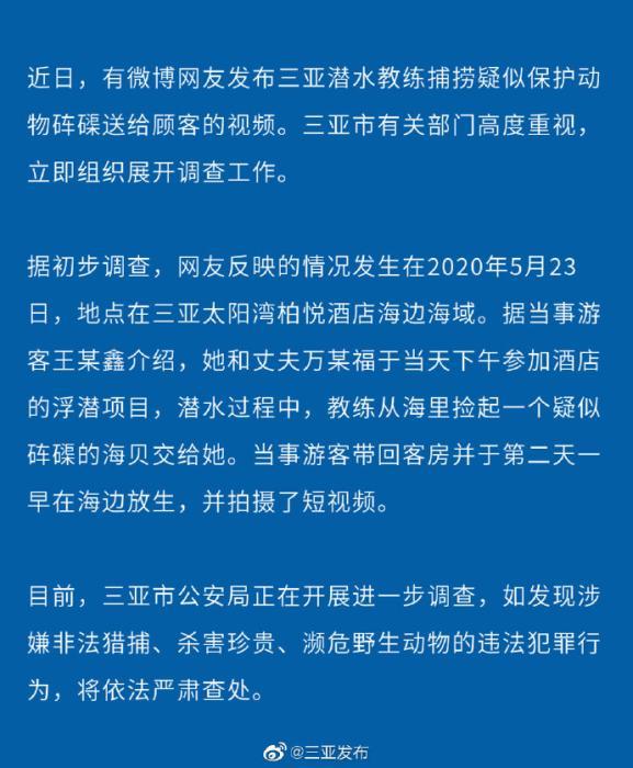 http://www.pingjiangbbs.com/caijingfenxi/51903.html