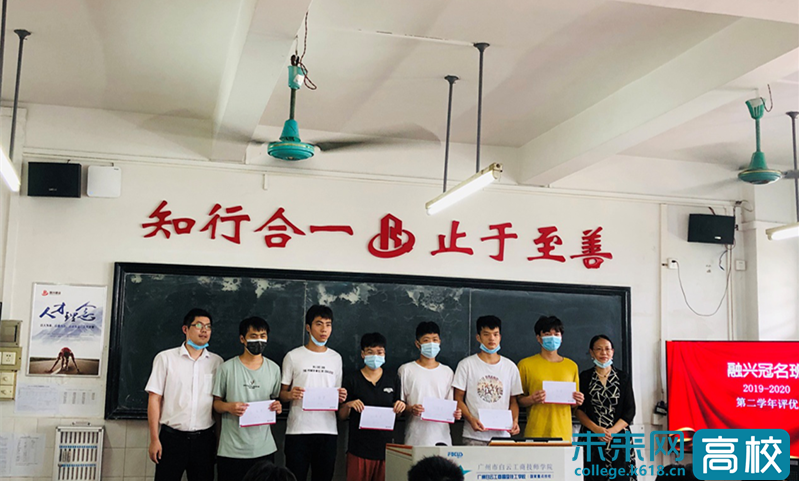 融兴建设集团给广州市白云工商技师学院共建冠名班优秀毕业生发放毕业奖学金
