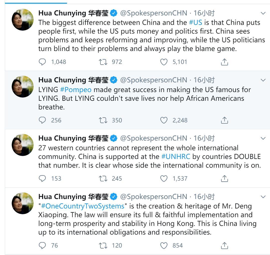 驳斥西方政客涉港言论,华春莹连发5推回击
